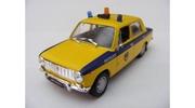 Lada Vaz-2101 Saloon policia DeAgostini 1:43 DeAgostini-2101 [Blister]