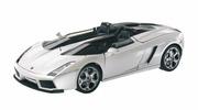 Lamborghini Concept S Mondo Motors 1:24 Mondo-51052w